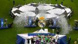 ريال مدريد يقتل أحلام اليوفي ويتوج بدوري أبطال اوروبا