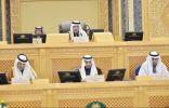 مجلس الشورى يعقد جلسته العادية الثانية عشرة من السنة الأولى للدورة السابعة