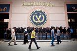 """بعد القبض على قتلة """" العميريني """" اجهزة الامن المصرية تكشف تفاصيل جديدة"""