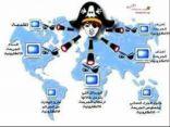ناقرو : ملتقى الانترنت الدولي يسعى الى بناء شراكات رقمية قوية تساهم في تعزيز المحتوى العربي ومواجهة التحديات نحو اقتصاد معرفي فريد ومتميز ومحاربة الجرائم الإلكترونية