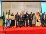 مركز الملك عبدالله بن عبدالعزيز لحوار الاديان يختتم فعالياته بالتعاون مع مفوضية الاتحاد الإفريقي في ابو جا