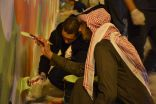 """طلاب جامعة الملك خالد يحتفون بـ""""عاصمة السياحة العربية"""" على طريقتهم"""