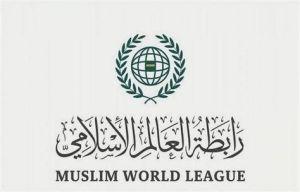 رابطة العالم الإسلامي إخلاء منازل فلسطينية بالقدس