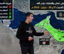توقعات الأمطار والغبار يوم الأربعاء وأجواء غير مستقرة على بعض مناطق المملكة