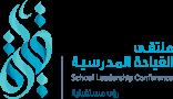 اختتام فعاليات ملتقى القيادة المدرسية    ببيان ختامي اشتمل على عدد          من القرارت