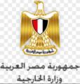 الخارجية المصرية ترد على مجلس التعاون  ودفاعه عن قطر