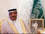 """رئيس """"تراحم الباحة"""": مناسبة غالية وعصر ميمون"""
