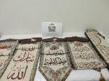 """جمرك مطار الملك خالد يحبط محاولتين لتهريب حبوب """"الكبتاجون"""" في لوحات تحمل آيات قرآنية وطاولات خشبية"""