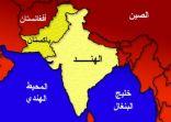 تطور الأوضاع الأمنية بين الهند وباكستان