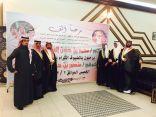 الدكتور محمد يحتفل بزفافه أخيه بمحافظة الطائف