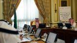 الأمير مشعل بن ماجد يُناقش إنطلاق ماراثون جدة الـ 13