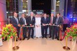 شركة إبراهيم الجفالي للمعدات الفنية (جتيكو – JTECO) تفتتح مقراً جديداً وأكبر صالة للمعدات والأجهزة الفنية في المنطقة