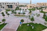 جامعة عبد الرحمن بن فيصل تكرم مسيرة العطاء في الحفل السنوي للمتقاعدين