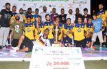 فلامنجو بطلاً لبطولة ابناء الخبر على كأس القصيبي ورئيس الاتفاق ونزية النصر ضيوف النهائي