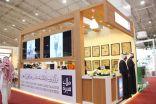 300 ألف صورة مؤثرة تروي حياة الملك عبد الله بمعرض كتاب الرياض