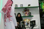 """بالصور الكاتبة دلال راضي : سعيدة بتواجد """" مجموعتي القصصية لا وجه لنصفي """" في معرض الرياض الدولي للكتاب ٢٠١٨"""