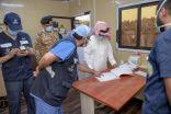 الخدمات الطبية بوزارة الداخلية تنفذ خطتها المتكاملة لأعمال حج هذا العام