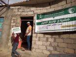 مركز الملك سلمان للإغاثة يوزع 5800 كرتون من التمور للنازحين بمحافظة لحج والبيضاء والحديدة