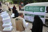 توزيع 3,000 كرتون تمرٍ في مديرية الريف بمحافظة تعز في اليمن .