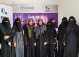 """""""تنمية وإعمار اليمن"""" يوقّع شراكة لتمكين المرأة اليمنية اقتصادياً"""