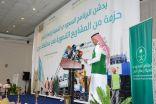 حزمة مشروعات سعودية لدعم التنمية في عدن.
