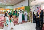 """أمير الباحة يشارك طلاب المنطقة دروسهم عبر منصة """"مدرستي"""""""