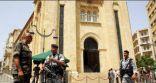 قتيل و3 جرحى بإطلاق نار في بيروت