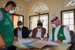 ضمن دعم المملكة الإنساني لليمن.. مشروع صحي ينهي معاناة 18 ألف يمني في جزيرة سقطرى.