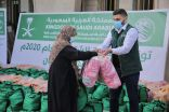 مركز الملك سلمان للإغاثة يوزع مواد إيوائية للأسر الأكثر احتياجًا في لبنان .