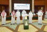 د. اليوبي يرعى الحفل الختامي للأنشطة بجامعة الملك عبدالعزيز