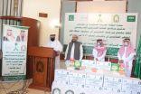 الشؤون الإسلامية تدشن برنامج خادم الحرمين الشريفين لتفطير الصائمين في باكستان