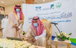 الأمير حسام بن سعود يدشن مدرسة تعليم القيادة بجامعة الباحة