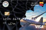 بطاقة السائح العربي VISA حلم يتحقق على أرض الواقع
