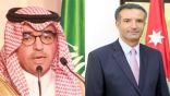 مادبا الأردنية .. تفوز بلقب عاصمة السياحة العربية 2022