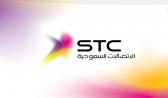 مواطن يشتكي من سوء خدمة الأتصالات السعودية(stc) ويتفاجأ بصدور فاتورة خدمة لم تصل لمنزله