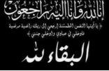 الشيخ ابن غازي يفجع بوفاة شقيقه