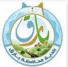 """بلدية بارق""""  ردا على تقرير معاناة اهالي ثعيب """" هذا ماتم العمل به !"""