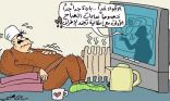 أطرف الكاريكاتيرات حول موسم الإنفلونزا
