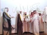 """50 مليون تكاليف تأسيس وقف """" حمدان """" الاستثماري بمكة الأحمدي : سنطلق مشروعا لخدمة أوقاف المملكة بفكرة مكية"""