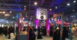 الأميرة عادلة بنت عبد الله :معرض بساط الريح أنموذج لعمل الخير والعطاء