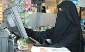 """""""العمل"""" تطلق مبادرة التنظيم الموحد لبيئة عمل المرأة.. تعرف على أبرز الضوابط"""