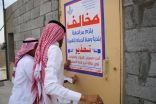 بلدية وسط الدمام تضبط مقهى شيشة في مبنى تجاري