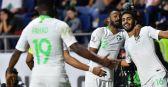 """""""اتحاد القدم"""" يصدر توضيحاً حول ما أُثير عن قانونية مشاركة """"الشمراني"""" في كأس آسيا"""