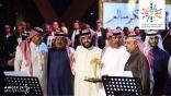 """حفل لتكريم """"أبو بكر سالم"""" بالرياض.. والفنان الراحل يقدم أشهر أغانيه عبر """"الهولوغرام"""""""
