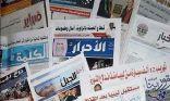 اهتمامات الصحف الليبية
