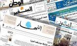إهتمامات الصحف اللبنانية