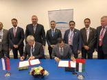 الإمارات توقع اتفاقية لإرسال أول رائد فضاء إماراتي لمحطة الفضاء الدولية خلال الأشهر المقبلة