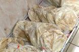 """""""الغذاء والدواء"""" تحذر من استخدام الأكياس الملونة والمطبوع عليها في تعبئة الخبز"""