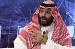الأمير محمد بن سلمان: لا أريد أن أفارق الحياة قبل أن أرى الشرق الأوسط متقدماً عالمياً