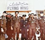 """فيديو قديم للأمير سعود الفيصل يحلق في مقاتلة """"F15"""""""